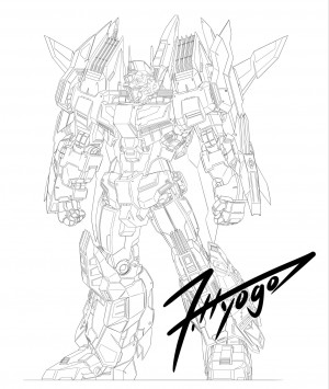 Flame Toys Teases IDW Star Saber