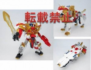 Transformers News: Takara Tomy Legends Lio Convoy Revealed