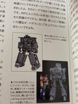 Masterpiece Skyfire / Jetfire Prototype and Render of Masterpiece Trainbot Shouki Revealed