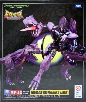 Transformers News: Packaging and Tray Images for Transformers Masterpiece MP-43 Beast Wars Megatron
