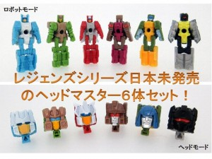 Transformers News: Titans Return Sixshot at HTS and Takara LG-EX Head Master Set, LG Leo Prime, MP Cheetor and Grapple Now Available Online