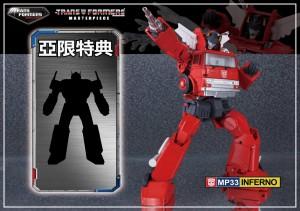 Takara Tomy Transformers Masterpiece Inferno Die-Cast Accessory Revealed