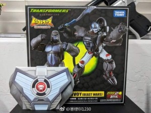 Transformers Masterpiece MP-32 Optimus Primal Reissue to Come With Commemorative Coin