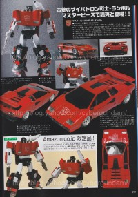 Transformers News: Additional MP-12 Lambor, MP-13 Soundwave, & MP-14 Red Alert Images
