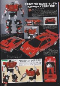 Transformers News: Additional MP-12 Lambor, MP-13 Soundwave, & MP-14 Red Alert Images