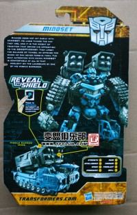 Transformers News: In-Package Images of Reveal The Shield Mindset