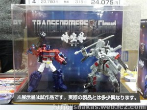Transformers News: Tokyo Super Festival Images: Transformers Cloud Optimus Prime & Megatron, Ultimetal Optimus Prime, Art Storm Roadbusters