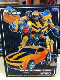 Transformers News: In Package Images of Takara Transformers Masterpiece Movie MPM-2 Bumblebee