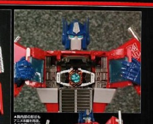 New pics of MP-44 Optimus Prime from Figure King magazine