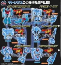 Transformers News: New Translucent Takara Tomy Transformers Prime Arms Micron Capsule Toys for 2013
