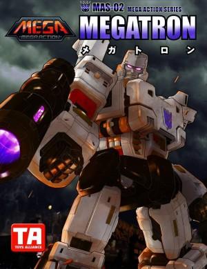 Transformers News: Toys Alliance MAS-02 Megatron Teaser