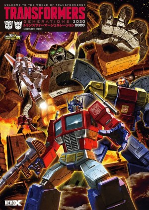 Transformers News: Transformers Generations 2020 Cover Art Revealed