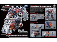 Transformers News: BBTS Sponsor News: DC Collectibles, GI Joe, Bandai, Hot Toys, Minimates, Wacky Wobblers & More