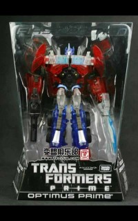 Transformers News: International Tokyo Toy Show Transformers Prime Crystal First Edition Optimus Prime In-Package