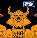 Transformers News: Package Image of Transformers Unicron 2010 Edition