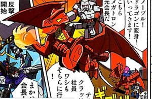 Transformers News: English Summaries to Takara Legends Manga for Decepticon Clones, Windblade and G2 Megatron
