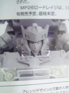 Transformers News: Transformers Masterpiece MP-26 Road Rage Revealed