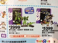 Transformers News: Taiwan Toys 'R' Us Pre-Orders for MP-01 Acid Storm and MP-02 Soundwave Start July 1