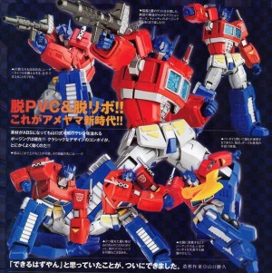 Revoltech Optimus Prime previewed in Figure King magazine