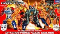 Takara Tomy Transformers Prime Arms Micron Optimus Prime / Gaia Unicron Two-Pack