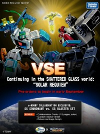 "Transformers News: e-Hobby / TFCC VSE ""Solar Requiem"" Poster Translated"