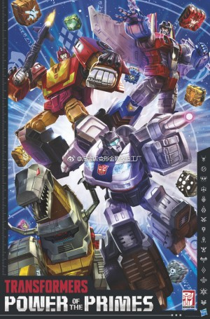 Transformers News: New Art for Transformers Power of the Primes: Optimus Prime, Optimus Primal, Grimlock, more