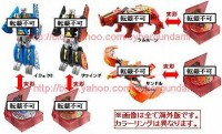Transformers News: Takara Tomy Transformers Generations TG-15 Autobot TG-16 Decepticon Data Disc Sets