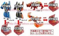 Takara Tomy Transformers Generations TG-15 Autobot TG-16 Decepticon Data Disc Sets