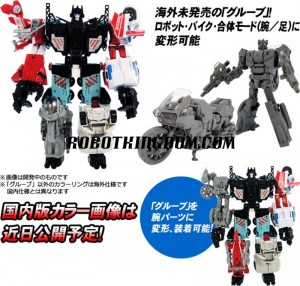 Transformers News: ROBOTKINGDOM.COM Newsletter #1287