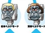 Transformers News: Upcoming Titan Master Cerebros / Fortress Retool Made to Resemble Japanese Comedy Duo