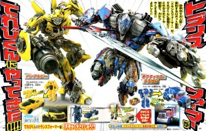 Promotional Image for Takara Tomy Transformers: The Last Knight Optimus Prime and Bumblebee