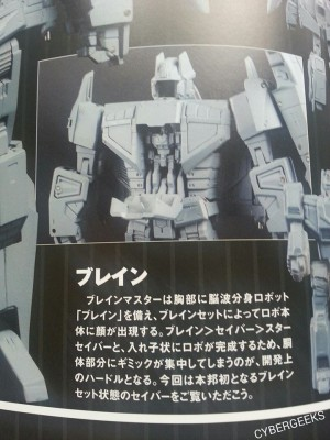 Transformers News: New Prototype Images: Takara Tomy Masterpiece Star Saber - Brainmaster Confirmed