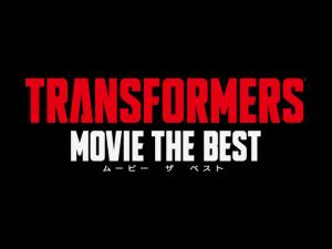 Transformers News: BBTS Sponsor News: Star Wars, Takara Transformers, Dragon Ball, Street Fighter, Kingdom Hearts & More