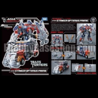 Transformers News: Ehobbybase​shop 9 / 4 / 21012 Newsletter
