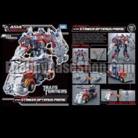 Transformers News: Ehobbybaseshop 9 / 4 / 21012 Newsletter