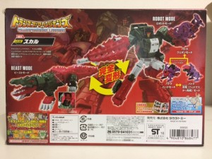 Transformers News: In hand Images of Takara Tomy Transformers Legends LG21 Hardhead and LG22 Skull Updated with Comic
