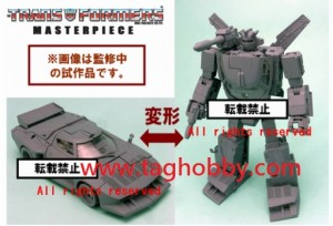 Transformers News: Takara Tomy Masterpiece MP-20 Wheeljack Image Sighted