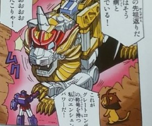 Takara Legends LG 41 Leo Prime Pack In Comic, Video review and More