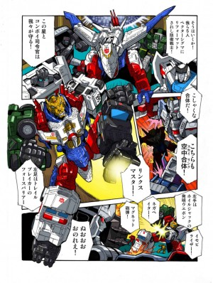 Transformers News: Transformers Unite Warriors Lynx Master comic and possible Unite Warriors Victorion teaser