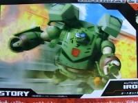 Toy Images of Takara Transformers Animated TA-43 Ironhide (Bulkhead)