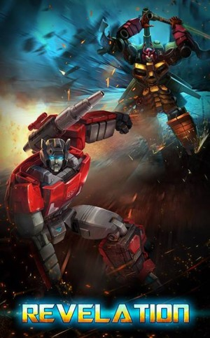 "Transformers News: Transformers: Legends ""Revelations"""
