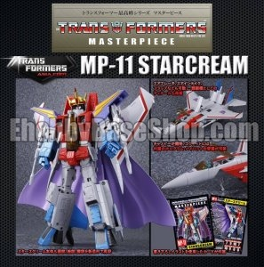 Transformers News: Ehobbybaseshop 2013 Newsletter #20