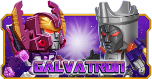 DeNA Transformers: Battle Tactics - Event Update: Galvatron