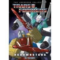 """Transformers News: Seibertron.com Twincast """"Longshot"""" Listen To Win Contest Winner Announced!"""