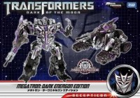 Transformers News: Official Images: Transformers DOTM Megatron: Dark Energon Edition