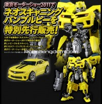 Transformers News: ROBOTKINGDOM .COM Newsletter #1170: Neo Scanning Bumblebee Arriving January 3