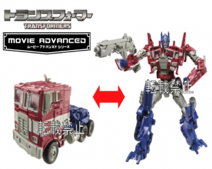Transformers News: Ages Three and Up Product Updates