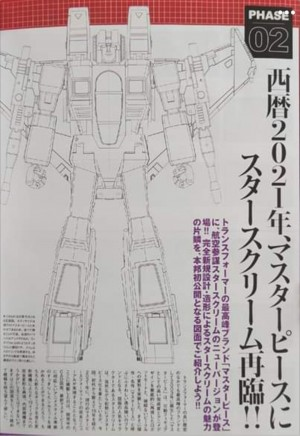 New Designs Sketches Revealed For Masterpiece Starscream Version 2