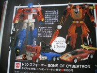 Transformers News: TakaraTomy Website Update: Henkei Sons Of Cybertron