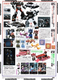 Transformers News: Full Scans from Figure King April 2013